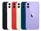 iPhone 12 256GB au