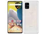 Galaxy A51 5G SC-54A docomo 製品画像