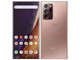 Galaxy Note20 Ultra 5G SC-53A docomo 製品画像
