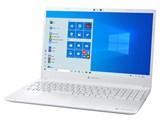 dynabook CZ/HP 15.6型フルHD Core i5 1135G7 512GB_SSD+1TB_HDD Officeあり 製品画像