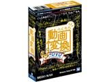 らくちん動画変換 + DVD Premium