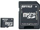 RMSD-BS02GSA (2GB)