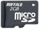 RMSD-BS02G (2GB)
