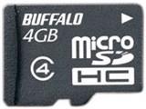 RMSD-BS04G (4GB)