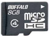 RMSD-BS08G (8GB)