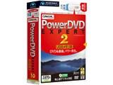 PowerDVD EXPERT 2 USBメモリ版 製品画像