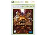 キングダムアンダーファイア : サークルオブドゥーム(Xbox 360 プラチナコレクション) 製品画像