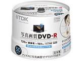 DR120DPGX50PS (DVD-R 16倍速 50枚組)