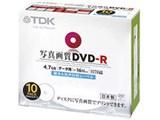 DR47PGX10S (DVD-R 16倍速 10枚組)