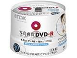 DR47PGX50PS (DVD-R 16倍速 50枚組)