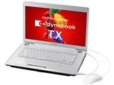 dynabook TX TX/66H PATX66HLP 製品画像
