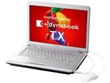 dynabook TX TX/64H PATX64HLP 製品画像