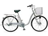 エネループバイク CY-SPF224 + 専用充電器 製品画像