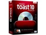 Toast 10 Titanium Mac版