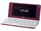 VAIO type P VGN-P70H/R 製品画像