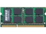 バッファロー A3N1066-4G (SODIMM DDR3 PC3-8500 4GB Mac)