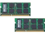 バッファロー A3N1066-4GX2 (SODIMM DDR3 PC3-8500 4GB 2枚組 Mac)