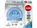 BV-R260FW5 (BD-R DL 4倍速 5枚組)