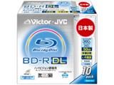 BV-R260FW10 (BD-R DL 4倍速 10枚組)