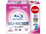 BV-E260CW3 (BD-RE DL 2倍速 3枚組)