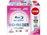 BV-E260CW10 (BD-RE DL 2倍速 10枚組)