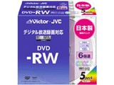 VD-W120SX5 (DVD-RW 6倍速 5枚組)
