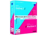 iDefrag 3 + iPartition 3 パック