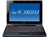 Eee PC 1002HA (ダークブルー) 製品画像