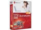 G DATA インターネットセキュリティ 2009 1年版/1台用 製品画像