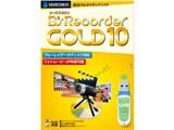 B's Recorder GOLD10 USBメモリー版 製品画像