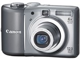 PowerShot A1100 IS 製品画像