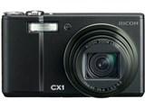 CX1 製品画像