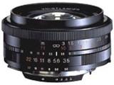 フォクトレンダー COLOR SKOPAR 20mm F3.5 SLII Aspherical (ニコン用) 製品画像