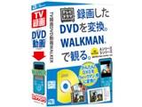 TV録画DVD動画WALKER