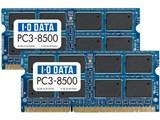 SDY1066-2GX2 (SODIMM DDR3 PC3-8500 2GB 2枚組) 製品画像