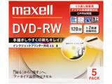DW120PLWP.5S (DVD-RW 2倍速 5枚組) 製品画像