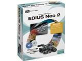 EDIUS Neo 2 優待・乗換版 製品画像