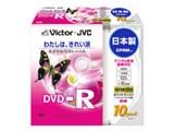 VD-R120DP10 (DVD-R 16倍速 10枚組)