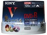 50DMR12SCPH (DVD-R 16倍速 50枚組)
