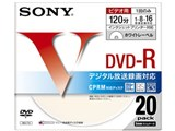20DMR12LCPH (DVD-R 16倍速 20枚組)