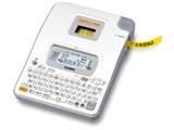 ネームランド KL-H75 製品画像