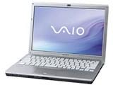 VAIO type S VGN-SR73JB/S 製品画像