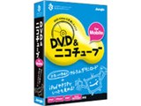 DVD&ニコチューブ for Mobile