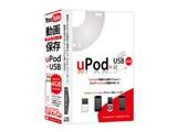 uPod+USB