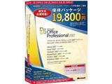 Office Professional 2007 アカデミック Microsoft Office 20周年記念 優待パッケージ 製品画像