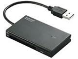 MR-K002BK (USB) (48in1)