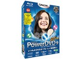 PowerDVD 9 Ultra アップグレード版 製品画像