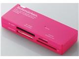 MR-C16PN (USB) (44in1)