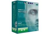 NOD32アンチウイルス V4.0 製品画像
