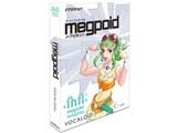 VOCALOID2 Megpoid (メグッポイド) 通常版
